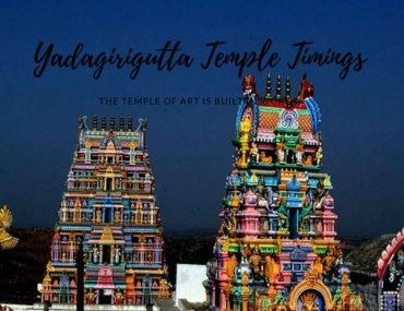 Yadagirigutta Temple Timings
